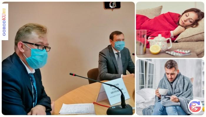 Плавный переход от COVID-19  к привычным сезонным заболеваниям в Каменске-Уральском