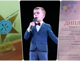 Воспитанник детского сада №90 из Каменска-Уральского выступил на конкурсе «Невский Триумф»