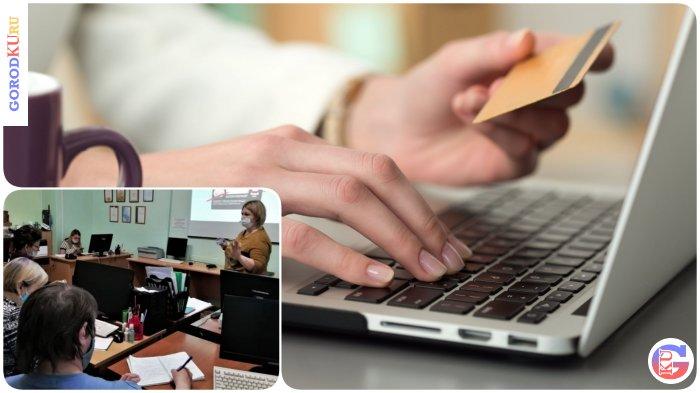 """15 марта 2021  зал электронной информации  провел акцию """"Бронирование онлайн"""""""
