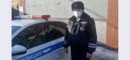 В Новосибирской области сотрудник Госавтоинспекции помог оперативно доставить в больницу документы, необходимые для экстренной операции