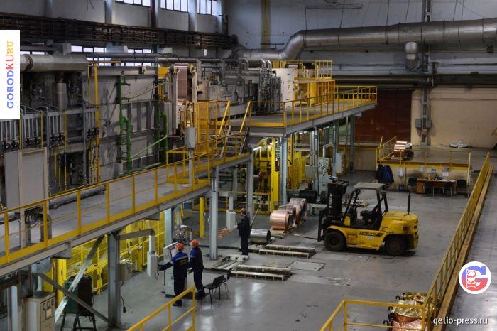 Каменск-Уральский завод по обработке цветных металлов