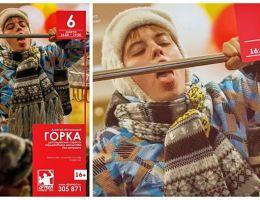 6 марта 16-00 и 19-00 в Театре Драмы пройдут детсадовские страсти гардеробного масштаба без антракта