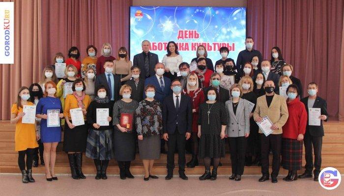 Алексей Герасимов поздравил работников культуры Каменска-Уральского с профессиональным праздником