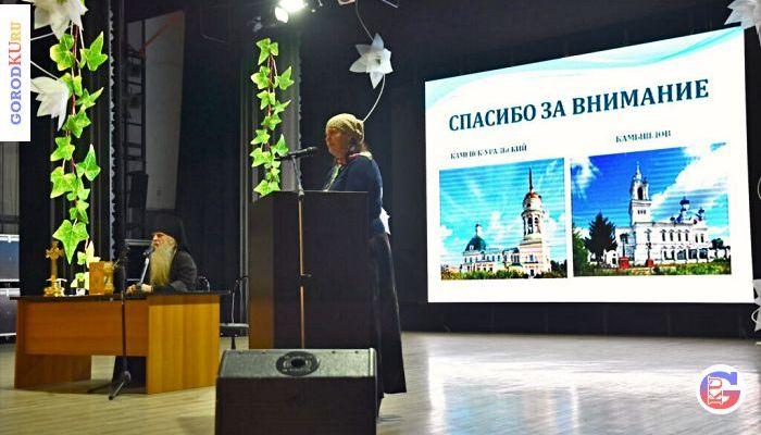 Состоялось епархиальное собрание Каменской епархии