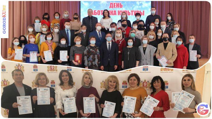 Итоги конкурса по гармонизации межнациональных отношений в Каменске-Уральском