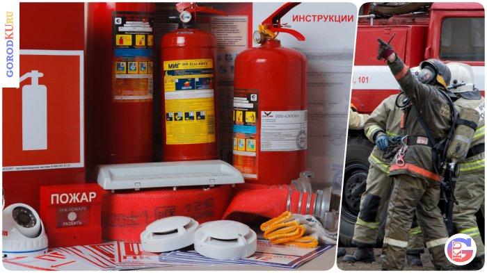 Рейды, учебные тренировки, обучение жильцов пожарной безопасности
