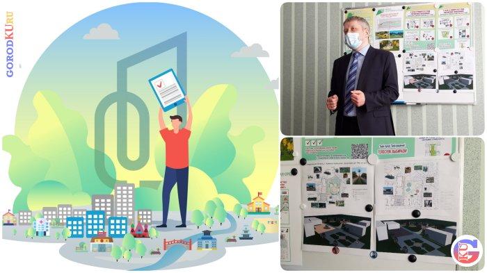 Онлайн-голосование за лучший дизайн-проект пространства у ДК «Металлург» пройдет с 26 апреля по 30 мая