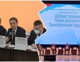 Заседание Совета директоров промышленных предприятий Каменска-Уральского