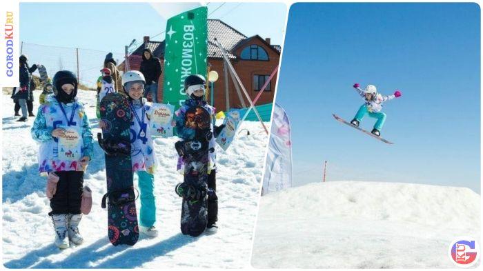 Юные сноубордисты - гордость Каменска-Уральского