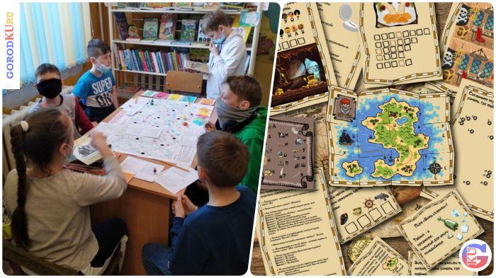 Литературные квесты для детей в Каменске-Уральском