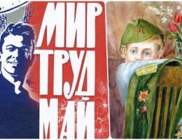 О подготовке к майским праздникам в Каменске-Уральском