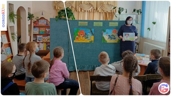 Состоялся премьерный показ кукольного спектакля «Львёнок и Черепаха» в библиотеке им Н. Островского
