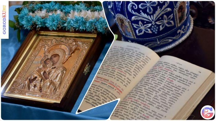 Верующие поклонились Владимирской иконе Божией Матери в Каменске-Уральском