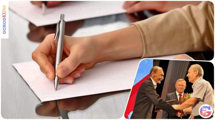 1 июня 2021 г. завершается прием документов на соискание премии «Браво»