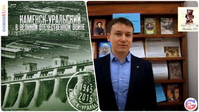13 вопрос видео-викторины «Пушкин 222»
