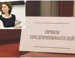 27 мая Елена Артюх и Алексей Герасимов проведут приём для предпринимателей