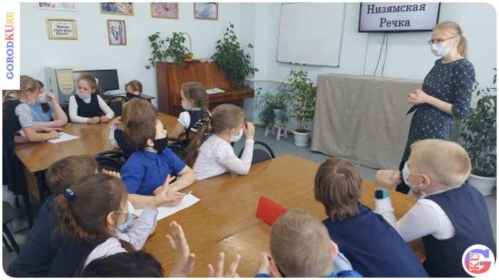Библиосплав в клубе ЭКОневидаль для детей Каменска-Уральского