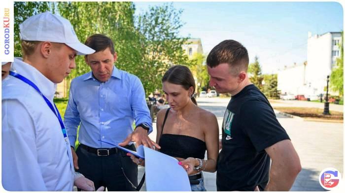 Евгений Куйвашев проголосовал за дизайн-проект благоустройства одной из общественных территорий в Свердловской области