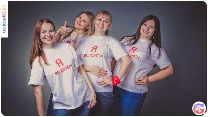 На V благотворительную акцию «Белый цветок» требуются волонтеры