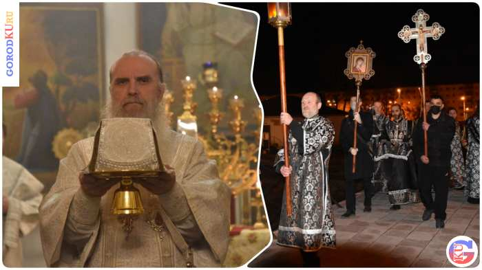 Ночное богослужение в Страстную Субботу совершил Преосвященнейший Мефодий