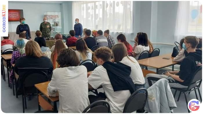Патриотическое воспитание молодого поколения Каменска-Уральского