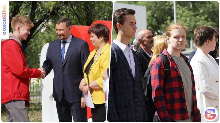 Поздравления самым успешным школьникам Каменска-Уральского