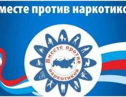 Ситуация с наркотиками в Каменске-Уральском остается серьезной