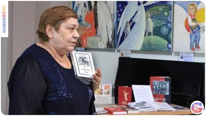 Встреча с каменскими авторами стихов о Великой Отечественной войне
