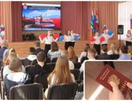 Торжественные вручения паспортов юным каменцам прошло в Каменске-Уральском