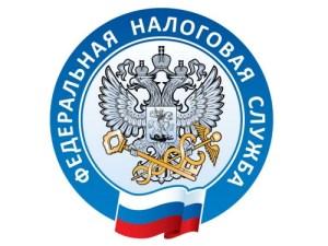 ФНС Осташкова