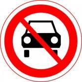движение автотранспорта запрещено