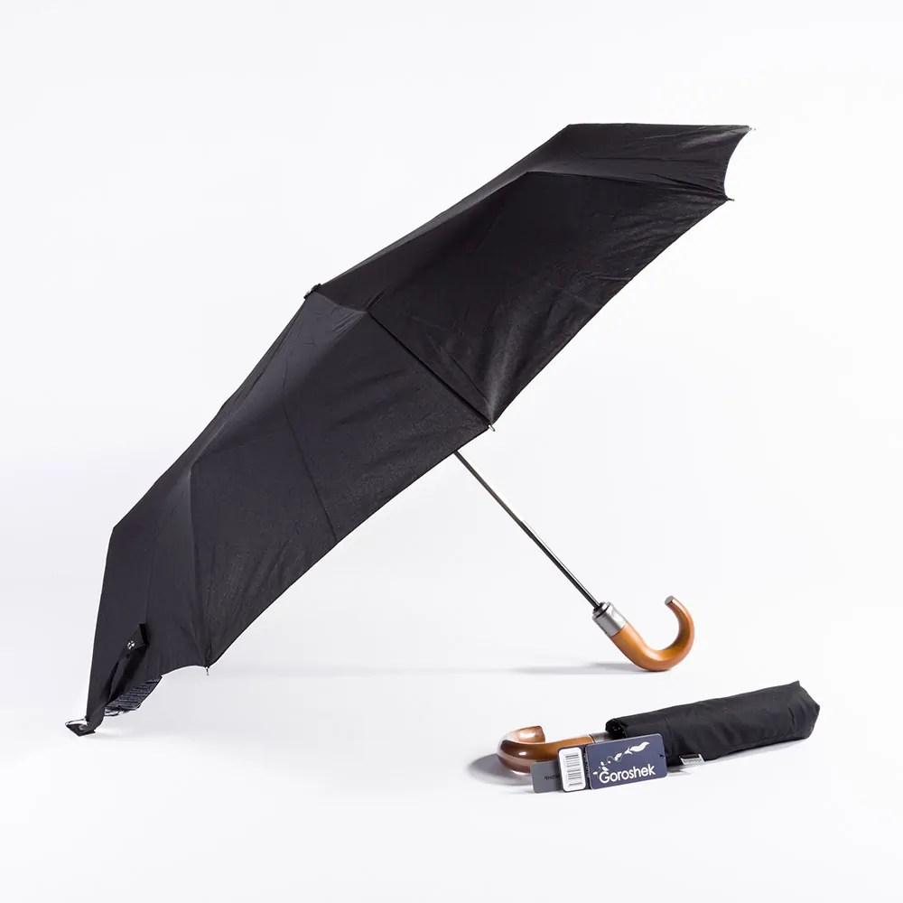 Зонт Мужской Большой полный автомат [737140]
