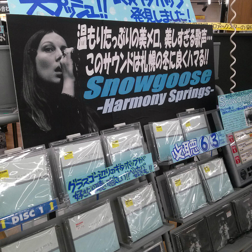 Snowgoose record sales Japan