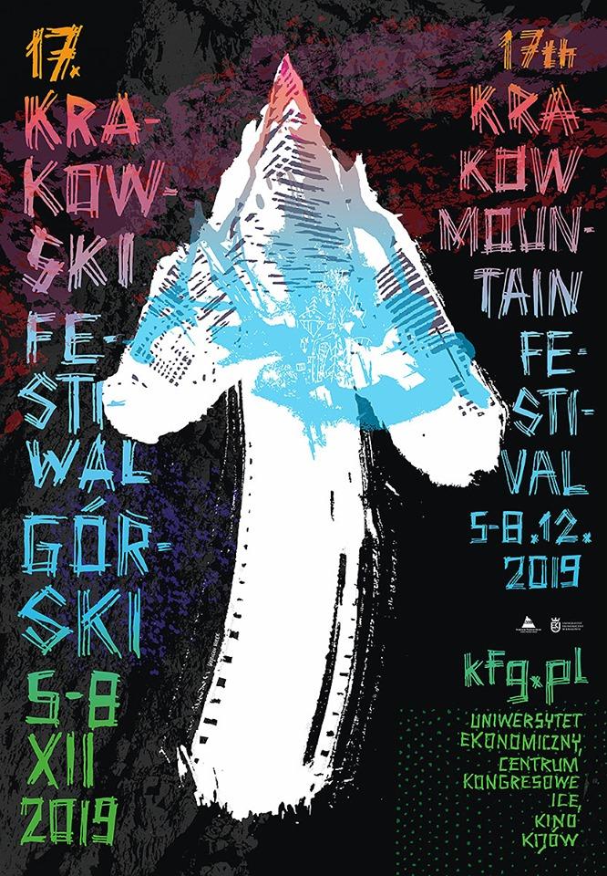 17kfg-plakat