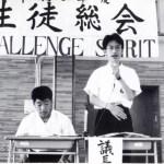 1990(平成2)年度・30/55