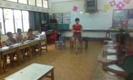 lekcja w Tajlandii