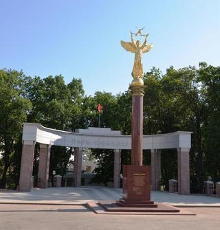 В Новокуйбышевске благоустроят парк