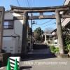 白山神社(東京・文京区)の御朱印!東京十社めぐり