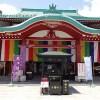 成田山横浜別院の御朱印!伊勢山皇大神宮のすぐ近くです♪