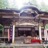 宝登山神社(寶登山神社)の御朱印と御朱印帳!池袋から行ってみた!