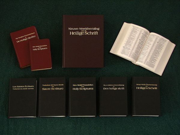 新世界訳聖書 / New World Translation|Photo: Robert de Jong