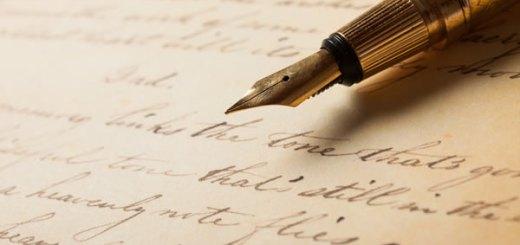長老団への手紙