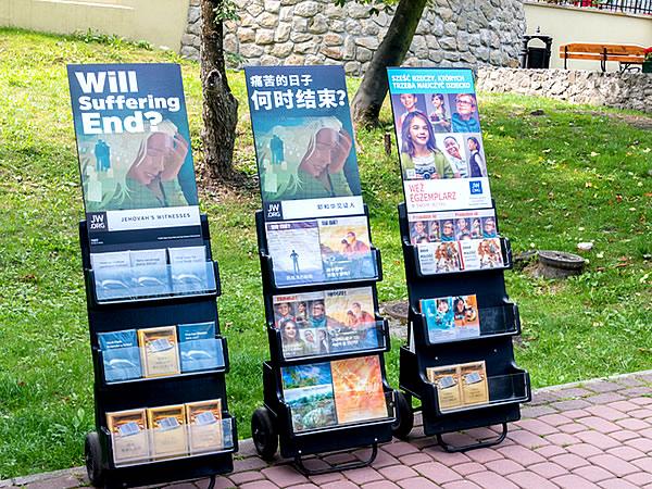 駅前のエホバの証人へ伝道する方法