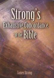 strongs-concordance
