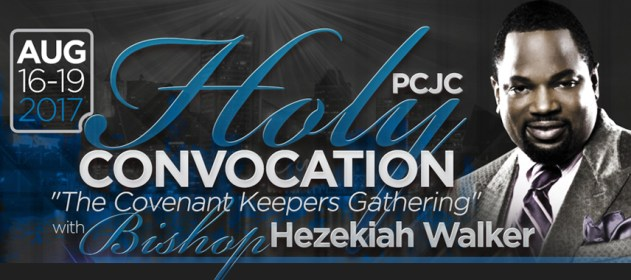 holyconvocationbanner2017.jpg