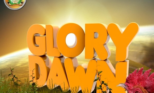 DOWNLOAD MP3: Rev Igho & The Glorious Fountain Choir – Ovie Rivie