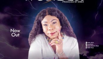 Audio): Gracey – You Are God | Gospelloop com