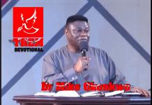 Dr Mike Okonkwo MFR