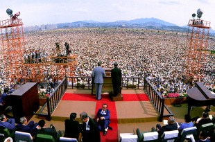 Billy Graham's Largest Ever Crusade