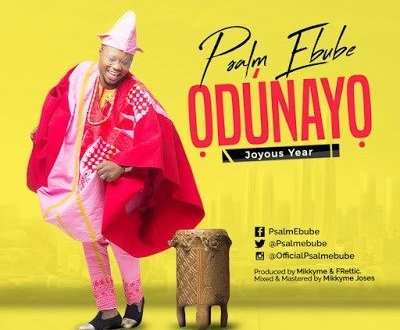 Odunayo download Psalm Ebube
